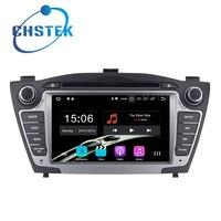 Octa core 4GB RAM Android 8.0 Car DVD Multimedia Player Radio GPS for Hyundai IX35 IX 35 Tucson with WiFi BT