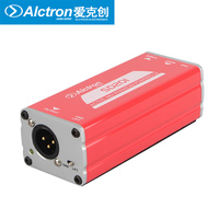 Alctron SD201 Professional passive DI box used in guitar recording and stage performance, acoustic and electric guitar