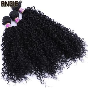 Kinky Curly Hair Weave 70g/pcs
