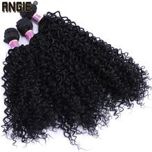 Kinky Curly Hair Weave 70g/pcs Heat resistant tissage fiber