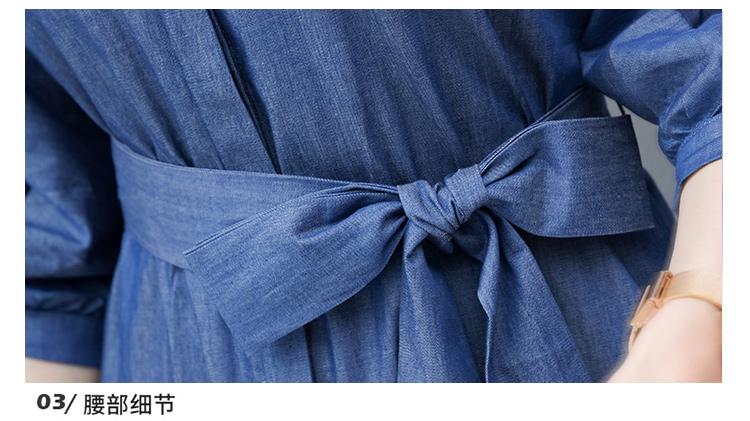 Dress female spring and autumn 2019 new fashion commuter slim strapless denim dress tide vestido Q280 28