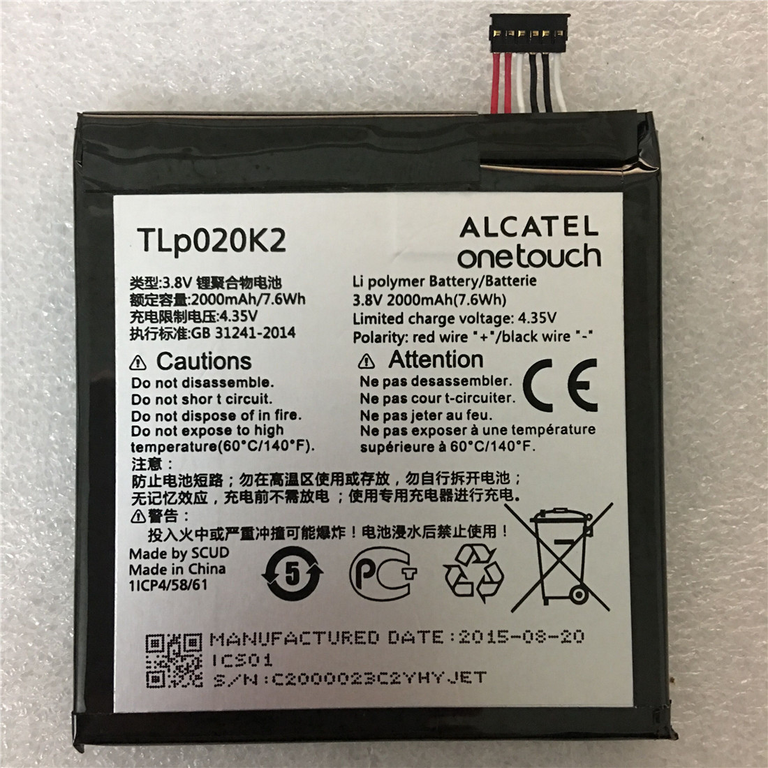 TLp020K2 <font><b>3.8V</b></font> <font><b>2000mAh</b></font> <font><b>Battery</b></font> for Alcatel One Touch 6039H 6039Y 6039K Idol 3 4.7 Inches TLp020Kj mobile phone image