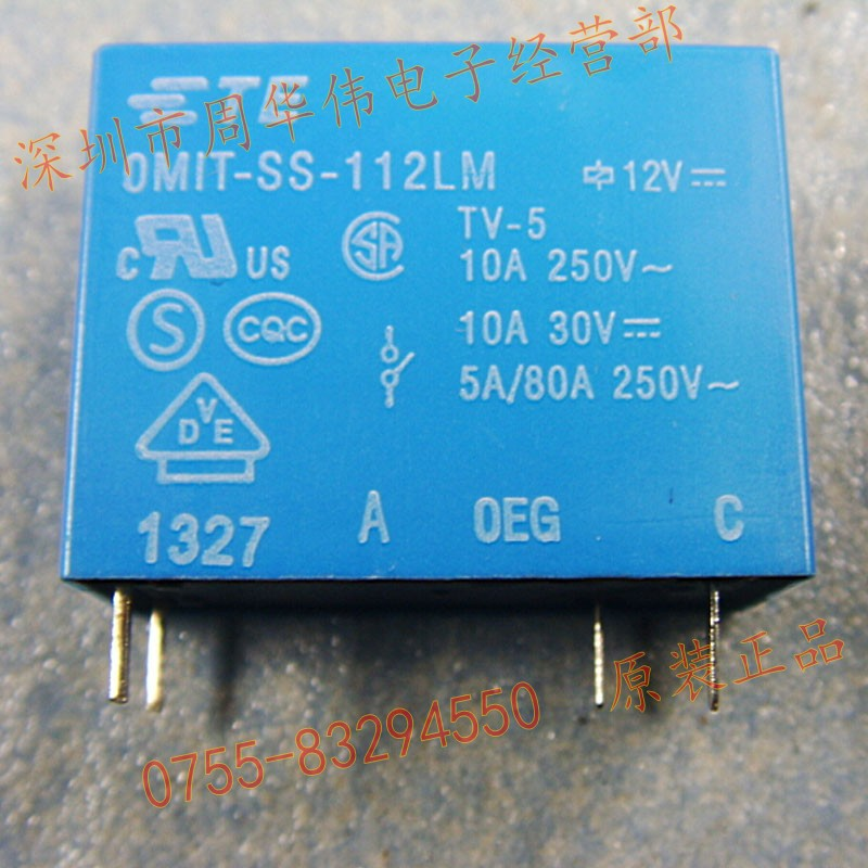 OMIT SS 112LM 5psc {Free Shipping}-in Replacement Parts
