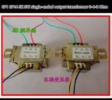 5K 3W Single-Ended 6P1 6P14 Tube Amp Output Audio Transformers Import Z11 Uitgang Van 0-4-8 Ohm 1 Pcs(China)