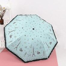 New Folding umbrella Mini UV protection Sun Three-folding Umbrella Korean version Princess skirt Paris Tower