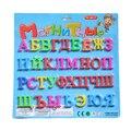 33 pc 3 cm Russo Letras Do Alfabeto Magnético, Educacionais do bebê & Brinquedo Aprendizagem @ # MWLXC