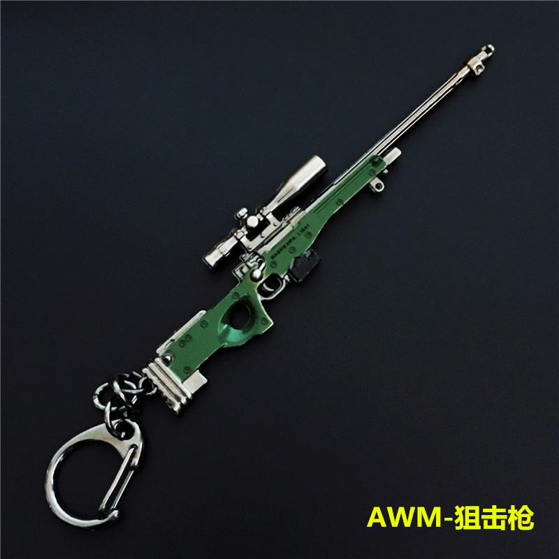 2019 Hot Game 14 Styles PUBG CS GO Weapon Keychains AK47 Gun Model 98K Sniper Rifle Key Chain Ring For Men Gifts Souvenirs 10CM