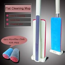 Купить с кэшбэком TCHY Flat Hand-Held Floor Mops Floor House Cleaning Tool Rag Spin Mop for Washing Floors windows Microfiber Towel Cleaner