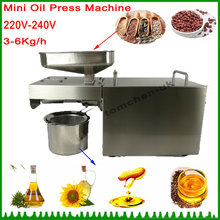 1 pieces stainless steel Multifunctional oil press machine for factory price oil press machine tool 350W