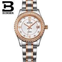 Mulheres relógios de luxo da marca suíça BINGER Mecânico luminosa B1112 completa de Pulso de aço inoxidável À Prova D' Água steel stainless steel wristwatch steel watch women -