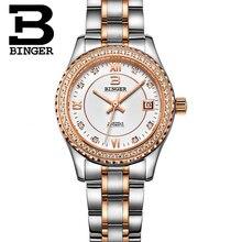Switzerland Women's luxury brand watches BINGER luminous Mechanical Wristwatches full stainless steel Waterproof B1112