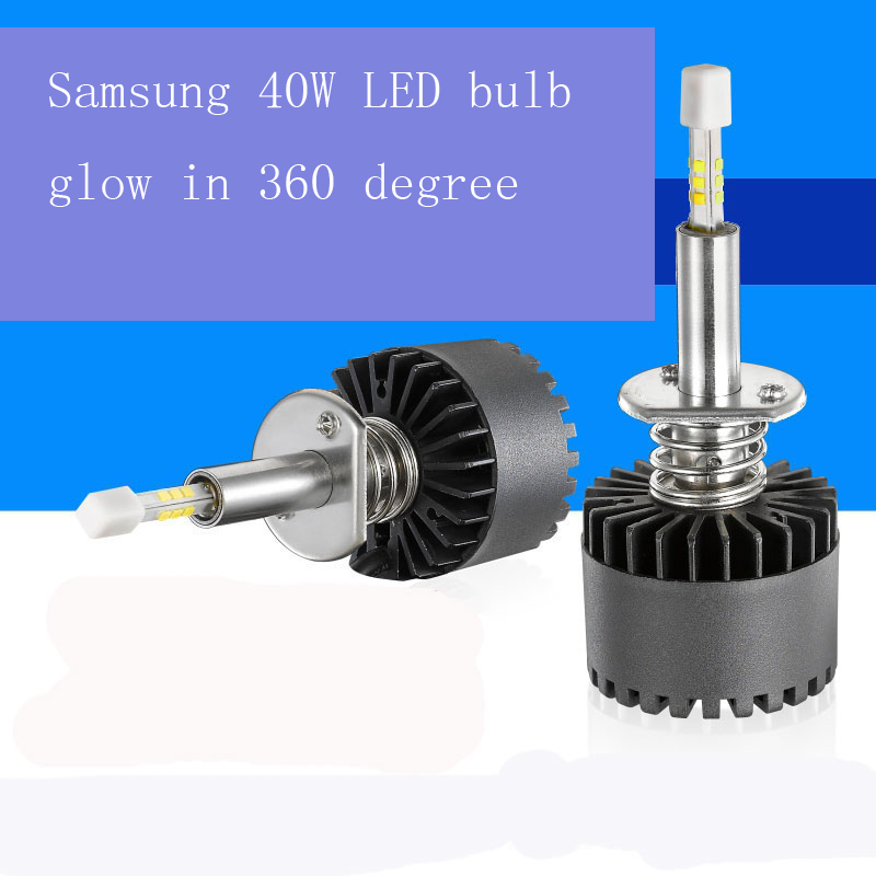 DLAND OWN F26 360 DEGREE GLOWING MOST FOCUSING 40W 5200LM AUTO CAR LED BULB LAMP WITH SAMSUNG CHIP, H1 H3 H7 H11 9005 9006 H4