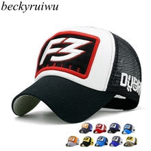 Beckyruiwu 2018 Fashion New Hip Hop Snapback Caps Adult Summer Mesh Trucker Hats For Women Men casquette Cool Baseball Hat Cap new fashion brand casquette trucker hater snapback unisex leather baseball caps cappelli snapback hip hop hat for men women