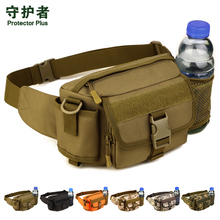 Protector Plus Y116 Outdoor Sports Bag Camouflage Nylon Tactical Military Waist Pack Hiking Cycling Kettle Messenger