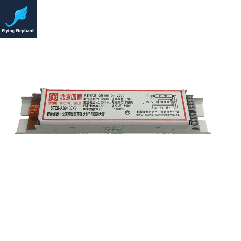 Ballast electronique T8 2x36//40 w