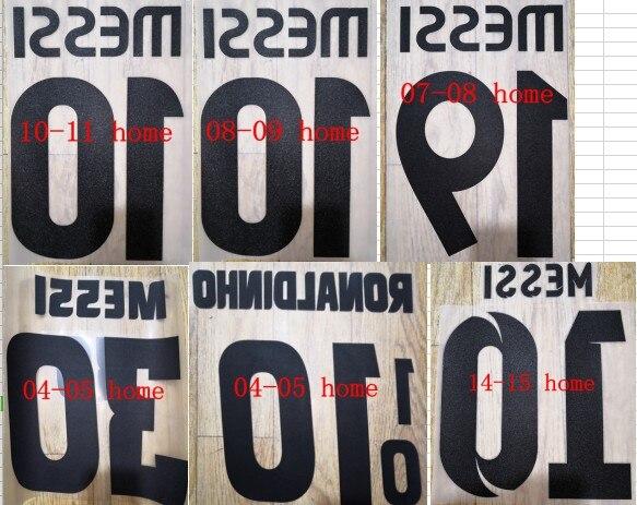MESSI #10 Argentina Home 2008-2009 Name Set