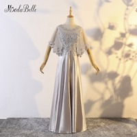 Modabelle Butterfly Lace Elegant Prom Dress Gray Flower Lace Backless Bridesmaid Dresses Long Evening Gowns 2018new