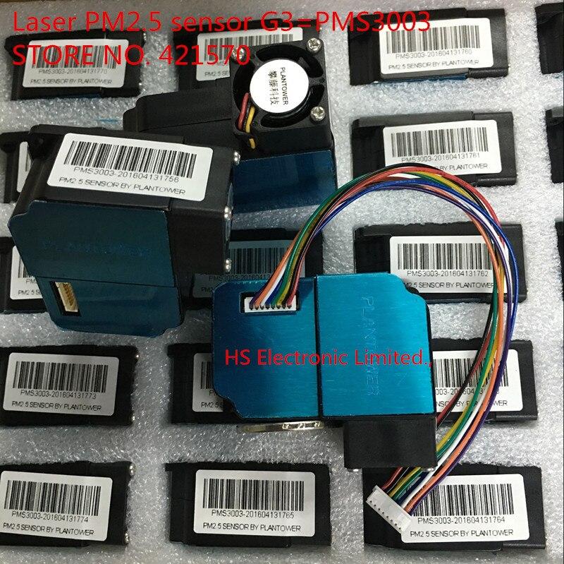 5pcs PLANTOWER Laser PM2 5 DUST SENSOR PMS3003 High precision laser dust concentration sensor digital dust