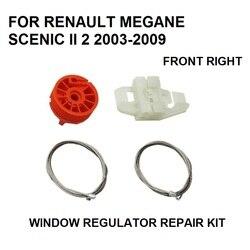 Araba penceresi regülatörü KAYMAK tamir kiti KLIPLER RENAULT MEGANE SCENIC II 2 YENI 2003-2009 ÖN SAĞ YENI