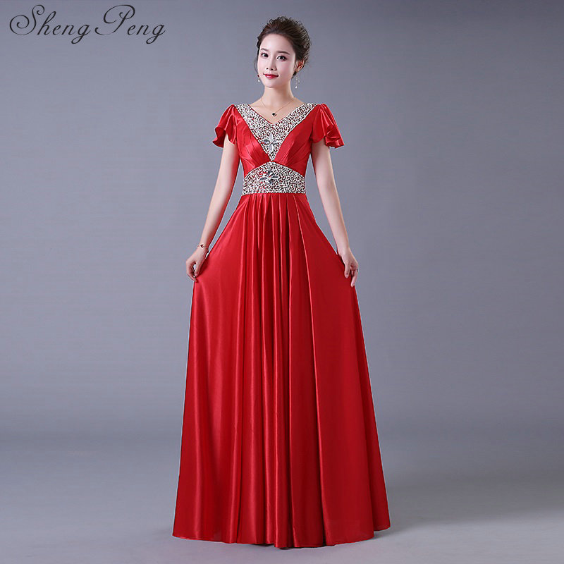 Stage costumes for singers chinese folk dance stage dance wear traditional chinese dress oriental wedding dresses CC185