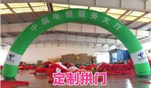 Double Dragon Inflatable Arch Opening Ceremony, Wedding Rainbow Gate Balloon