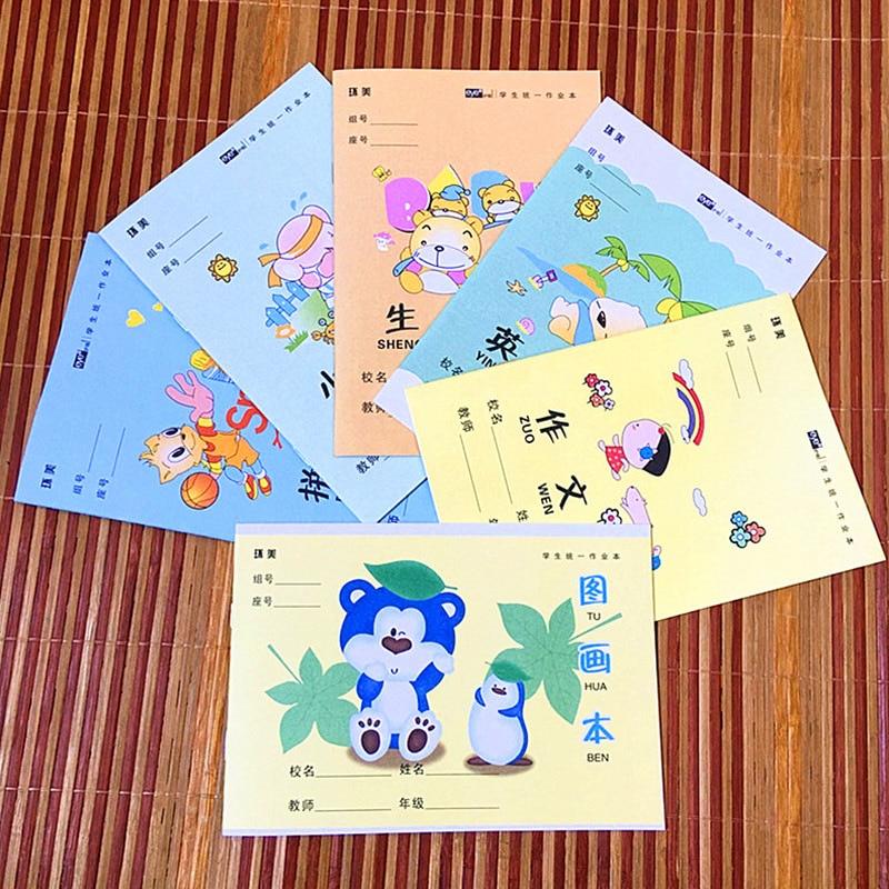 5pcs Chinese Character Calligraphy Maths English Drawing Exercise Workbook Pen Pencil Write Notebook Copybook TianZi PinYin Book