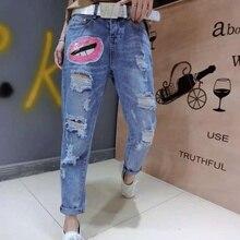 Новая коллекция весна и лето 2016 Корейской моды свободные отверстия Харен джинсы мешковатые джинсы Пастушка девять брюки