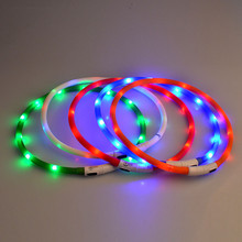 LED Glowing Dog Collar Pet USB Charging Led Luminous Pet Flash Usb Led Chain Glowing Necklace 70cm 5 Color