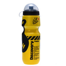 T2 Portable Outdoor Bike Bicycle Cycling 650ML Sports Drink Jug Water Bottle Retail&Wholesale Free Shipping Bicycle Accessories