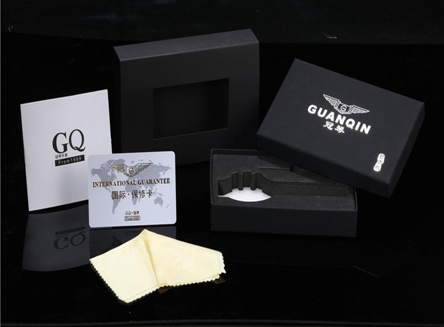 guanqin watch