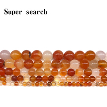 Natural Stone Beads Red Agat 4/6/8/10/12/14mm Fashion Jewelry Loose for Making Necklace DIY Bracelet