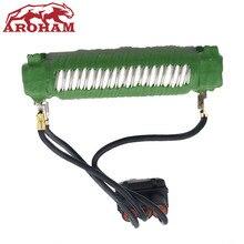 Высококачественный резистор охлаждения двигателя 701959263D для VW EuroVan Transporter OEM 701959263B 701 959 263 B 701 959 263 D
