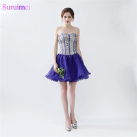 Purple Prom Gown Short Mini Tulle Beaded Sweetheart Bodice Corset Lace Up Back Girls Graduation Homecoming Dresses