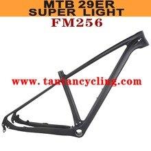 inch frame test frame,toray