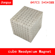 64pcs Neodymium magnet 5x5x5 Rare Earth small Strong block permanent 5*5*5mm fridge Electromagnet NdFeB nickle magnetic square цена