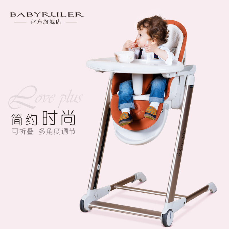 цена на Multifunctional babyruler child dining chair baby portable folding dining table seat baby dining chair
