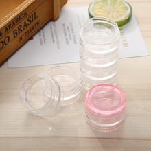 7pcs Mini Empty Cosmetic Jar Clear Plastic Storage Box Case Nail Art Bead Container Face Cream Lotion Sample Refillable Box
