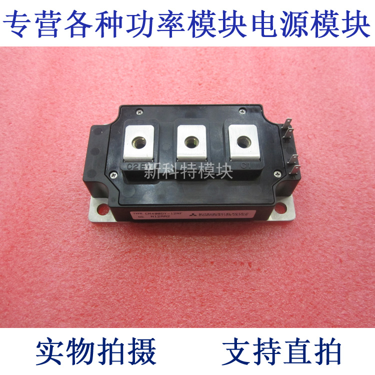 CM400DY-12NF 400A600V 2-cell IGBT module power igbt transistor cm400dy 12