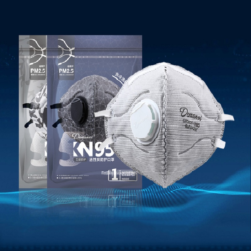 Security & Protection Masks 90 Percent Filter Industry Respirator Disposable Non-woven Protective Anti Fog Dust Pm2.5 Mask Hot Sale
