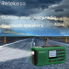 Retekess HR11S цифровой рекордер портативный FM/MW/SW рукоятка Солнечная аварийная радиостанция Bluetooth музыкальный плеер F9208G