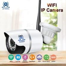 ZSVEDIO Surveillance Cameras CCTV Monitor IP Camera CCTV Camera WIFI  IP Cameras Outdoor Waterproof Night Vision Device Webcam