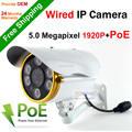 El envío gratuito! H.264 Cámara de Red IP PoE HD 5.0MP 2592x1920 sistema de Seguridad Inteligente APP P2P ONVIF POE power over ethernet