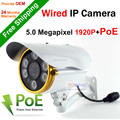 Free shipping !  H.264 Network IP Camera PoE HD 5.0MP  2592x1920 ONVIF POE Smart APP P2P power over ethernet Security system