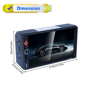 Image 2 - 車 MP3 MP4 プレーヤーフル ir リモートコントロールカー fm トランスミッタ gps ナビゲーションシステムステアリングホイールリアビューカメラ車再生