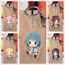 10 pcs/lot Anime Puella Magi Madoka Magica Acrylic Keychain