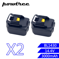 Powtree 2X New 14.4V 3000mAh For Makita BL1430 Replacement Rechargeable Lithium Ion LXT200 BL1415 194558 0 194559 8 L10