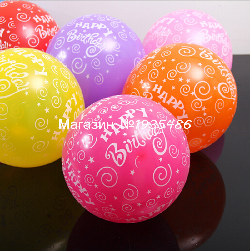 12 inches of 2.8 g Mixed Type Colorful Birthday Balloon 50 pieces100% Latex Ball