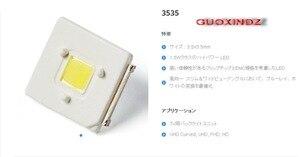 Image 2 - LUMENS LED תאורה אחורית Flip שבב LED 2.4W 3V 3535 מגניב לבן עבור SAMSUNG LED LCD תאורה אחורית טלוויזיה יישום A137CECEBP18A