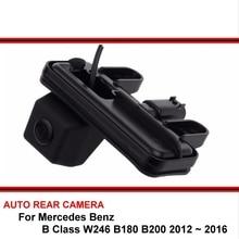 Air Benz 2016 Mercedes