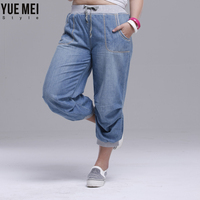 2015 New Loose Elastic Waist Drawstring Plus Size Women Thin Pants Stretch Denim Pants Seventh Loose
